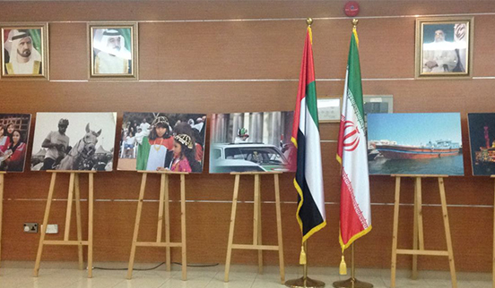 uae-national-day-photography-exhibition